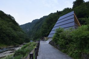 Tunnel Installations In The Japanese Mountains by MAD Architects Tunnel Installation Tunnel Installations In The Japanese Mountains by MAD Architects Periscope 2 292x195