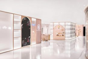 Shop optimizes floor space by turning fitting rooms into hallways fitting rooms Shop optimizes floor space by turning fitting rooms into hallways shop optimizes floor space by turning fitting rooms into hallways 6 292x195
