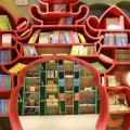 bookstore Zhongshuge BookStore in China zhongshuge bookstore china 2 1 120x120